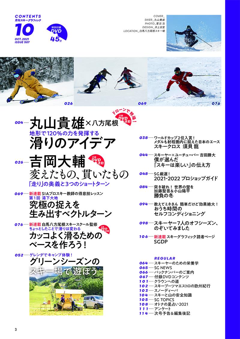 001_cover_ePub.indd